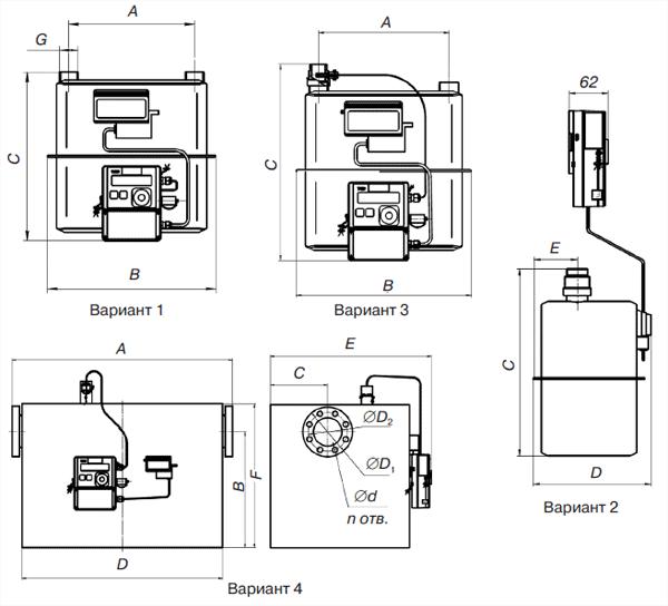 Газоотделитель ГУ-150-6,4-600 Ду 150 Ру 64